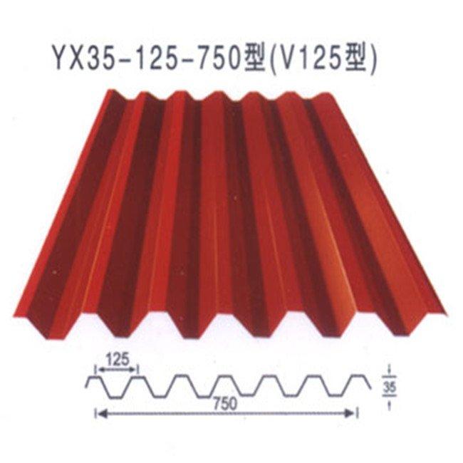 roofiing sheet1.jpg